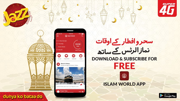 the Islam World app