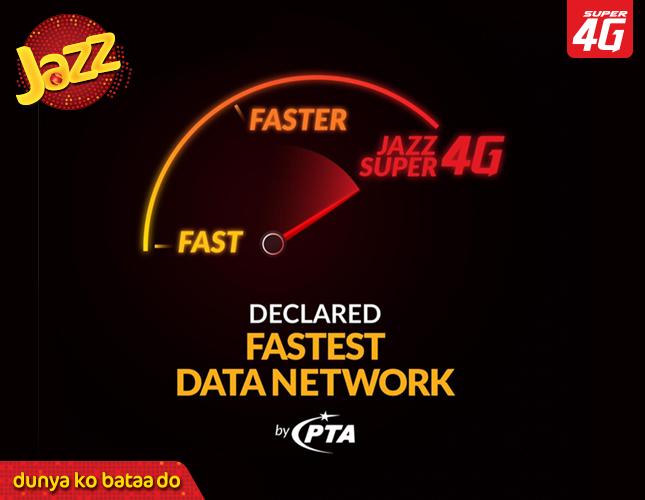 PTA Report - Fastest Data Network
